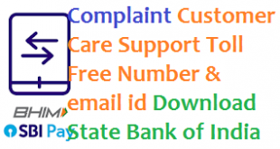 BHIM SBI Pay Online Complaint Toll Free Helpline Number Support email id