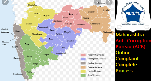 Maharashtra ACB Complaint District Wise Regional Division